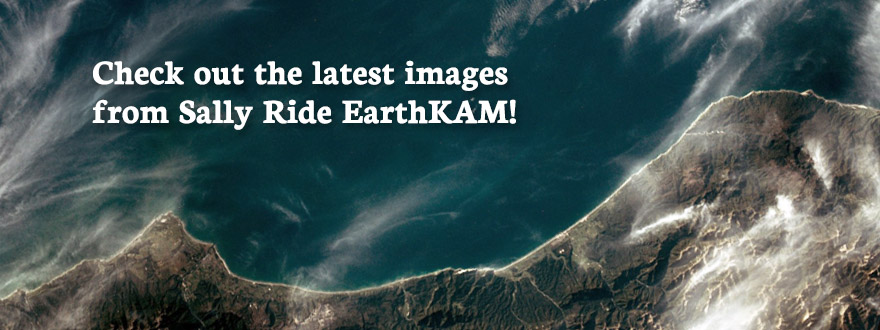 Slide 2: Visit the Image Gallery to see the latest images from the ISS EarthKAM Camera!
