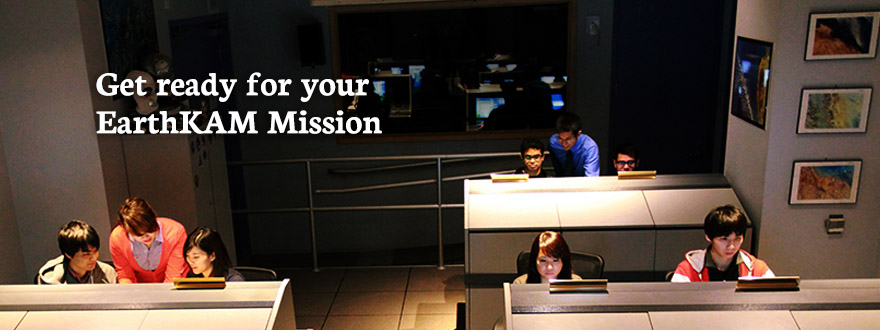 Slide 3: Become part of the mission. Learn about the challenges, excitement, and responsibilities of participating in space missions.